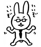 いいぞウサギ